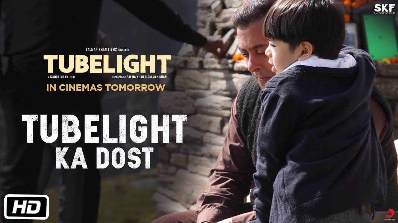 Tubelight - 10