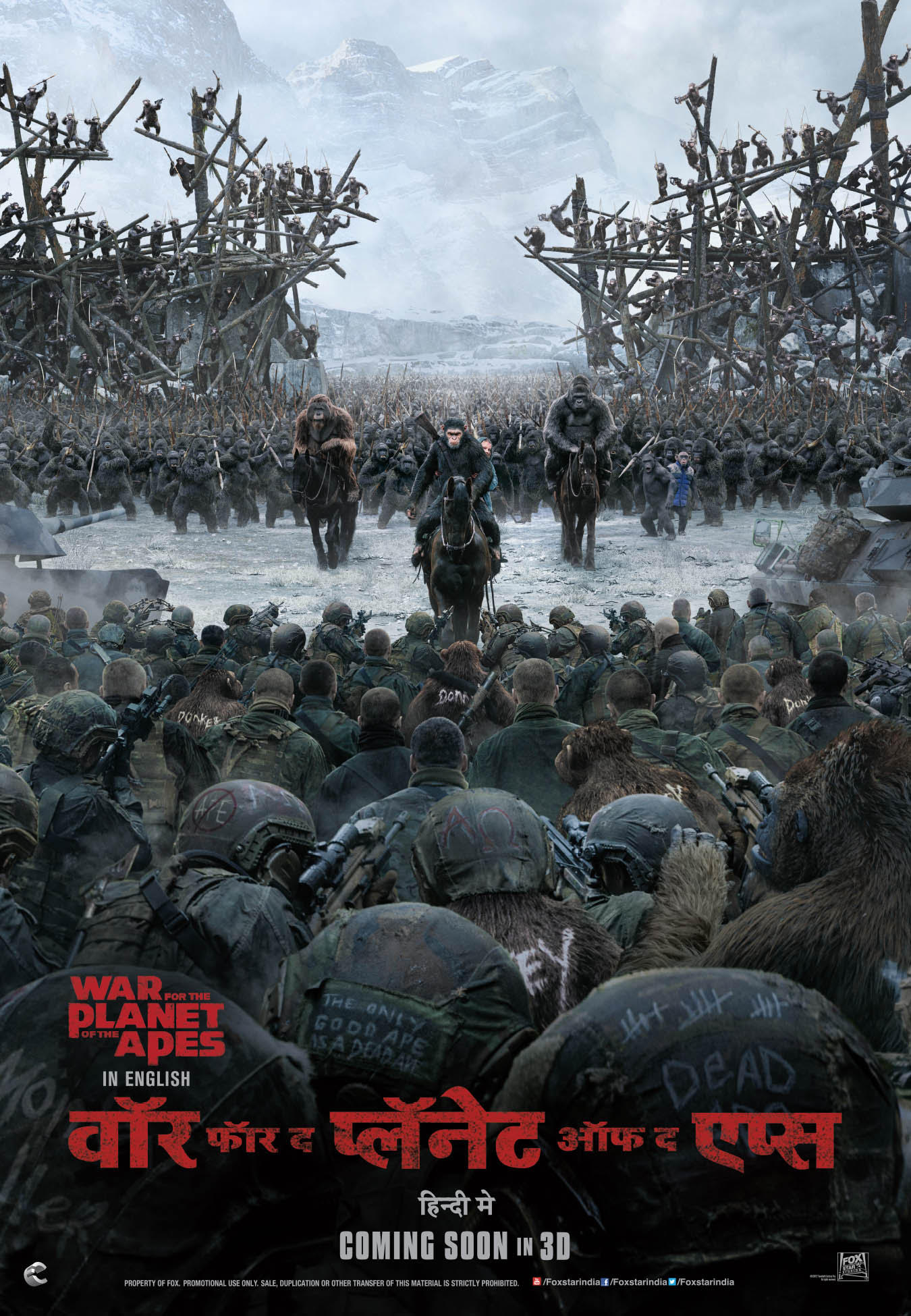 War For The Planet Of The Apes (Hindi Poster)