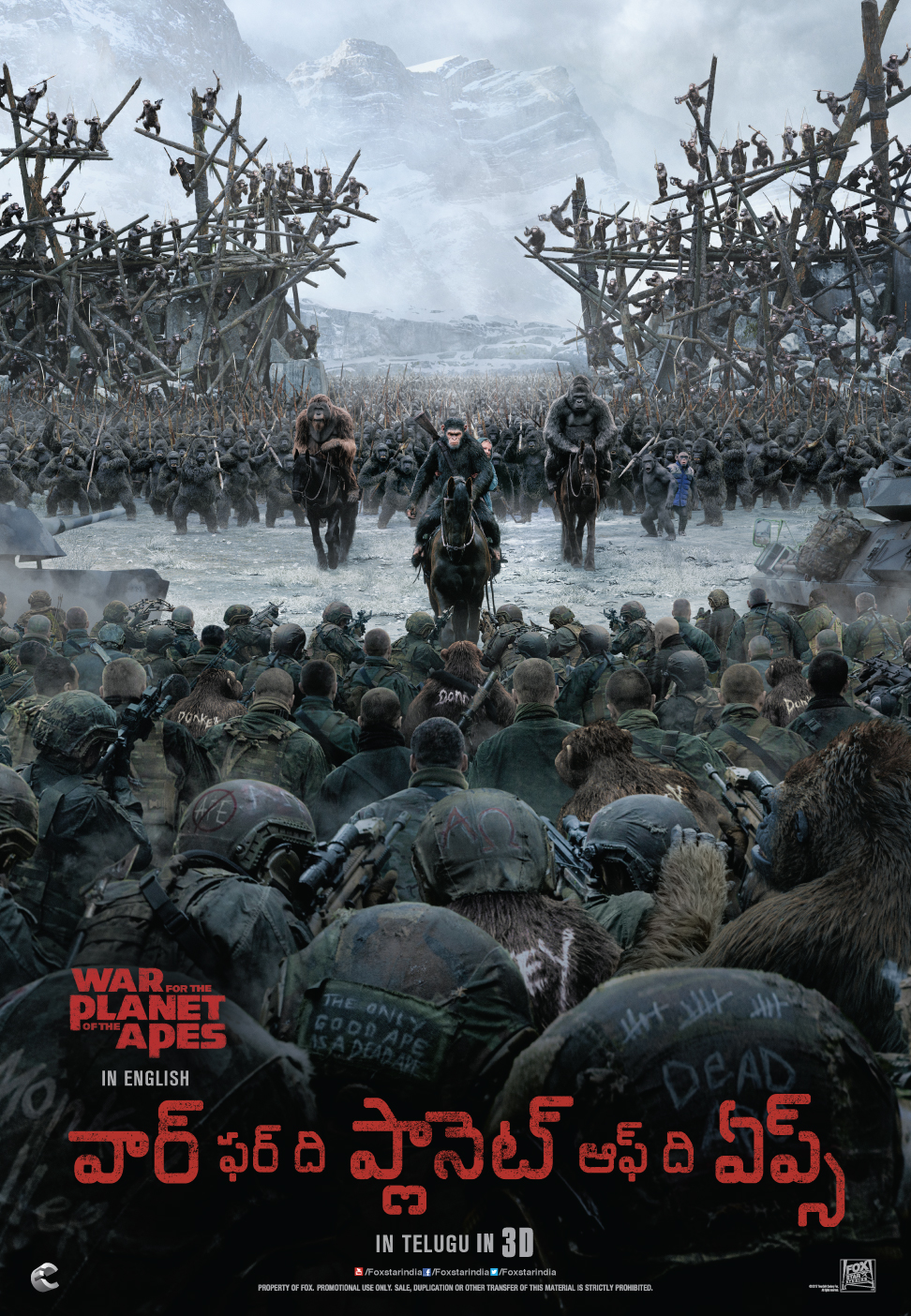 War For The Planet Of The Apes (Telugu Poster)